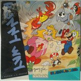 Les puzzles 80's de D.A, séries ou de  gamme de jouets.... - Page 2 Th_SuperMario