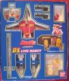 """Liveman (""""Bioman 3"""" en France) Th_IMG_3113"""