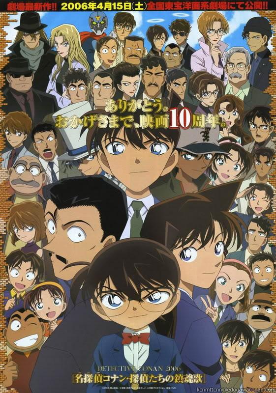 Series de Anime mas Info DetectiveConan
