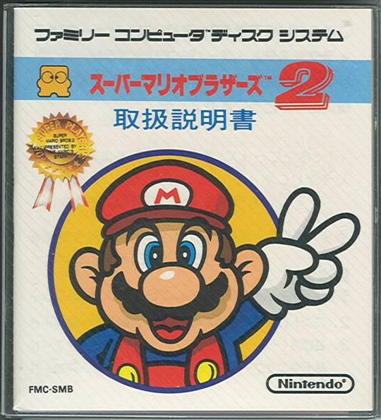 """Mario and his Content"" traduit en Français. MaelstromMario_11"