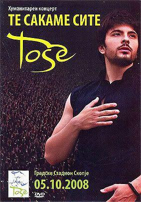 Koncerti u znak sjecanja na Tosu DVDTesakameToe