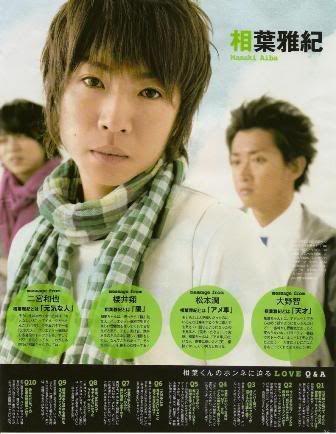 Arashi - 嵐 Aiba