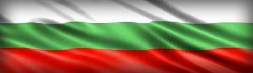 Bulgarian Corner/ Български език
