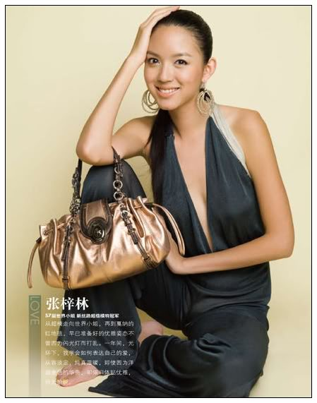Zi Lin Zhang- MISS WORLD 2007 OFFICIAL THREAD (China) Snap56fp4