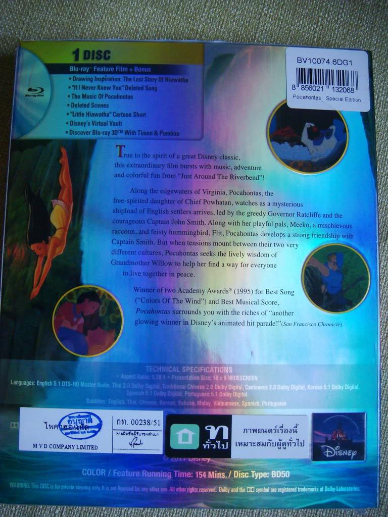 [BD] Pocahontas, une Légende Indienne (6 juin 2012) - Page 11 DSC04880-1024