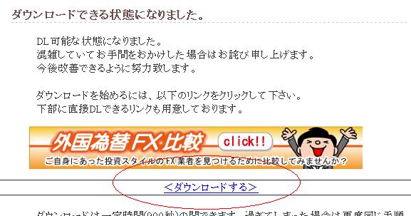 Mumor by 偉大なるヘッポコくん released Ryryt