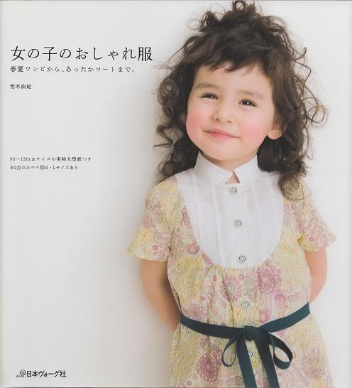 les livres jap ... Onashare1