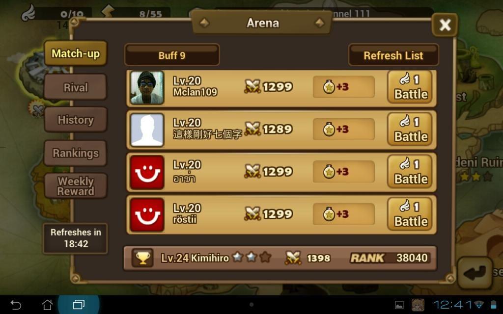 Arena bugged? Screenshot_2014-06-29-00-41-26_zpsnrcgqp6i