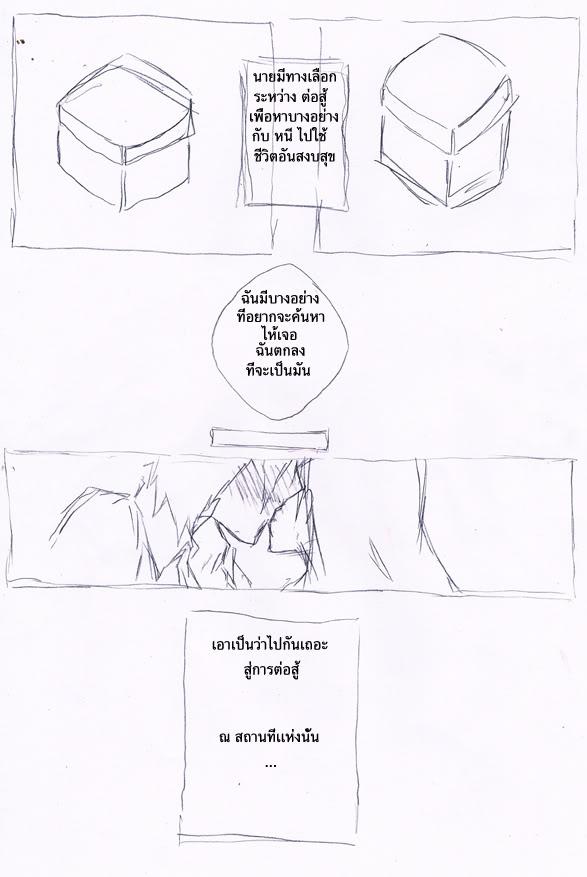 [Character CF 2.5]Sukai Oyuki [complet] 4