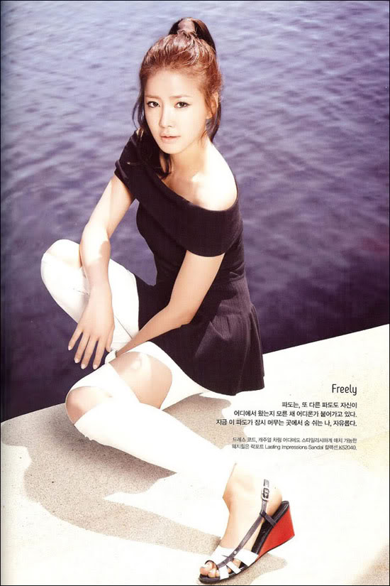 Lee Si-Young (Yi Si Yeong) Lee-si-young-100610001