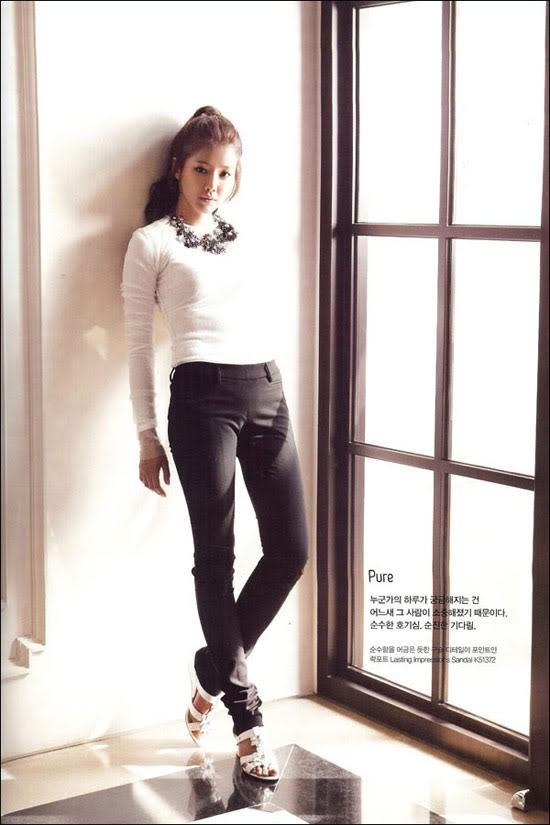 Lee Si-Young (Yi Si Yeong) Lee-si-young-100610004