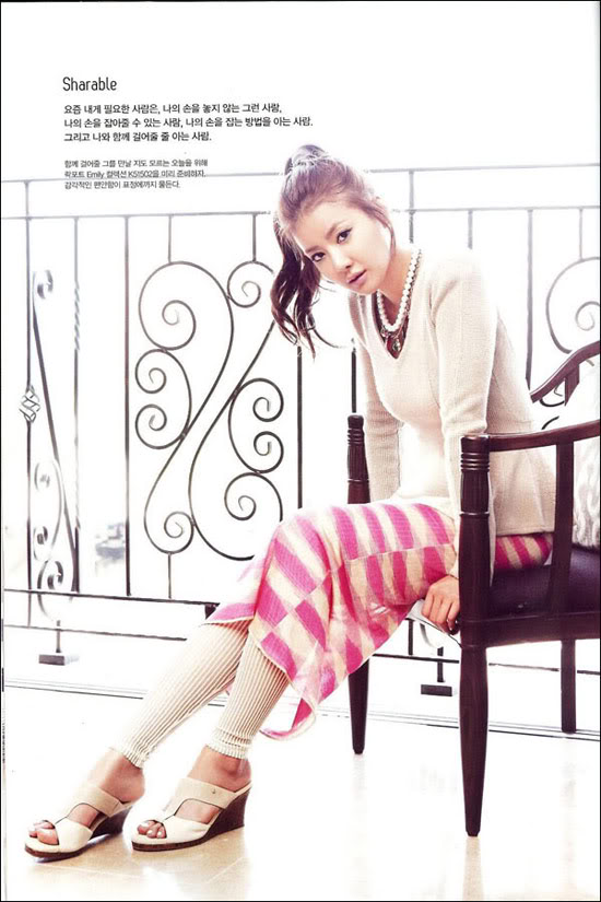 Lee Si-Young (Yi Si Yeong) Lee-si-young-100610007