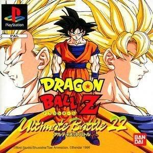 Dragon ball - Z - GT Pack 57