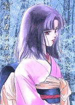 Yukiko Jaganshi