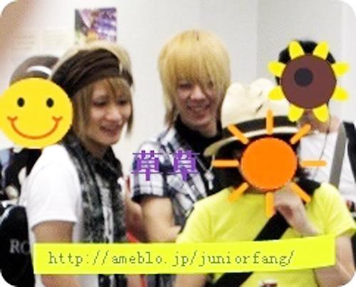 JRockers With No Makeup Miku_yuuki