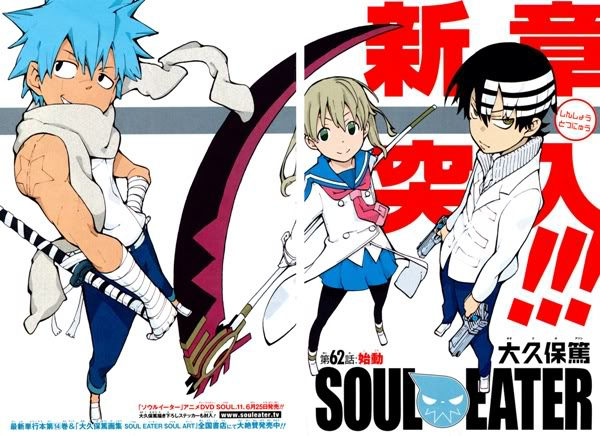 SoulEater 62 [Tran] Img000