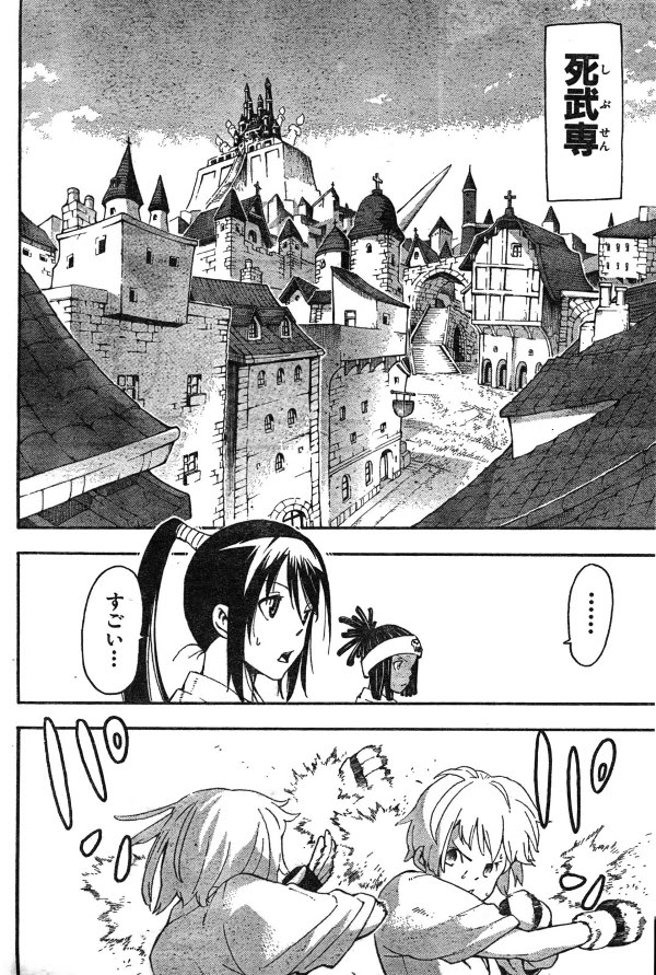SoulEater 62 [Tran] Img006