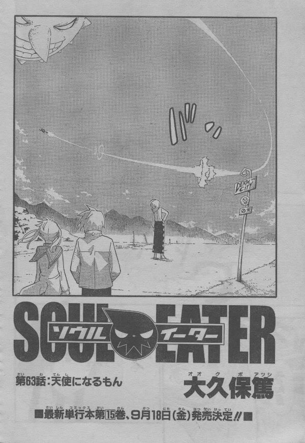 SoulEater 63 [Tran] 02