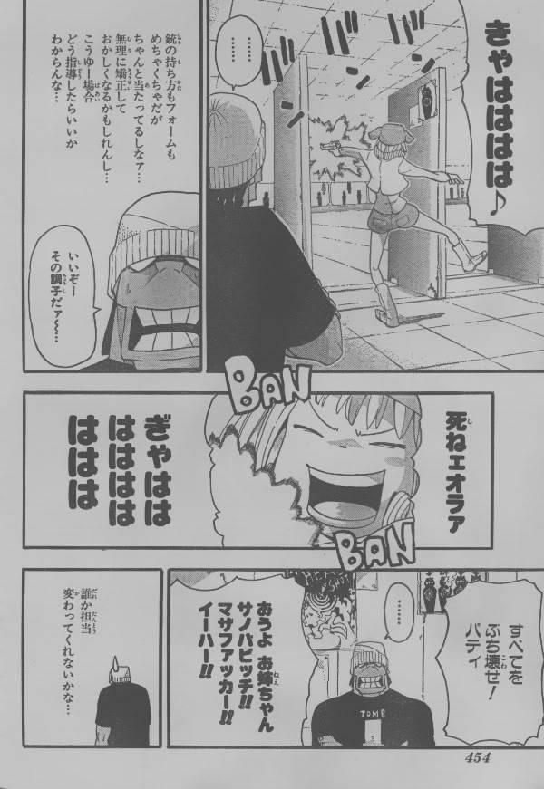 SoulEater 63 [Tran] 20