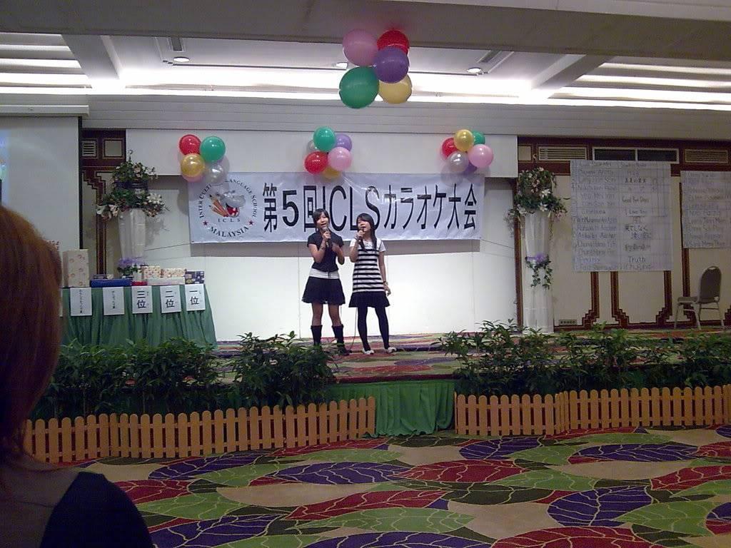 3/16 ICLS karaoke contest! Image000