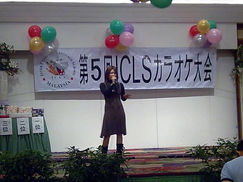 3/16 ICLS karaoke contest! Image002