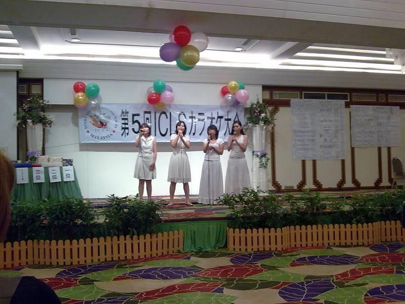 3/16 ICLS karaoke contest! Image0022