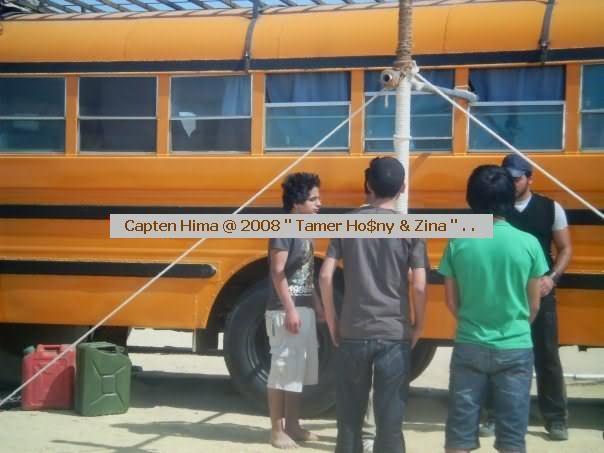 تامر حسنى ـــ كابتن هيما Get-4-2008-5kzxvdg1