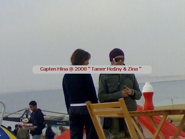 تامر حسنى ـــ كابتن هيما Get-4-2008-5rvmsdth