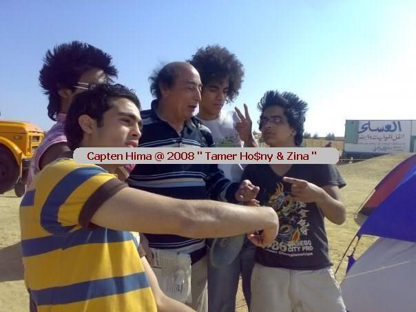 تامر حسنى ـــ كابتن هيما Get-4-2008-7i5epwhp