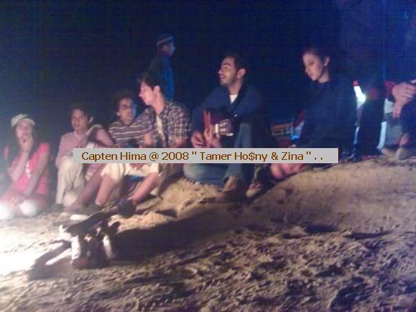تامر حسنى ـــ كابتن هيما Get-4-2008-cdczg6e0