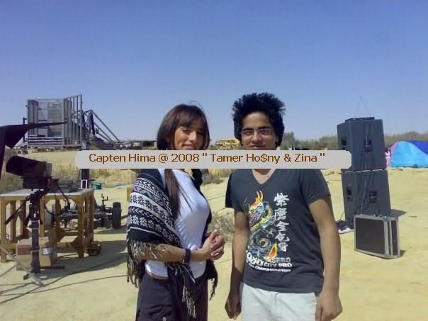 تامر حسنى ـــ كابتن هيما Get-4-2008-ki6uxvrs