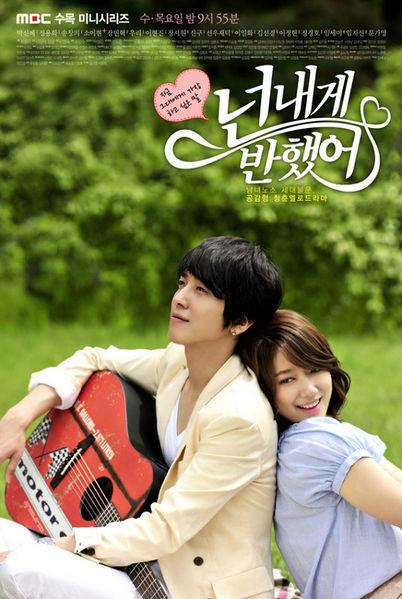 Струны твоего сердца / Heartstrings / Festival / You fall for me (Корея, 2011 год, 15 серий) 22da20ff483a8d4c71d1b64ac625ef3a