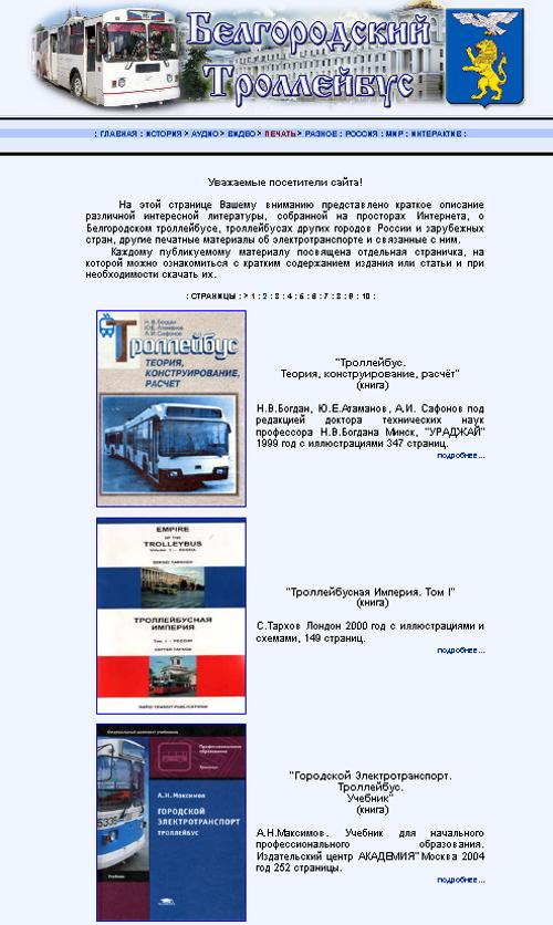 Вопросы Администратору по работе сайта - Страница 3 1adffeca7c175edfa221a699813bd992