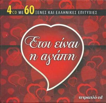 VA - Love Is Like This (2012) (4CD Box Set) FLAC 31318492da95d60172e979781707a172