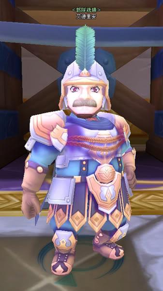 Guild War System 1198853684