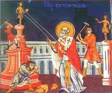 Αlicetwilight89 Byzantio