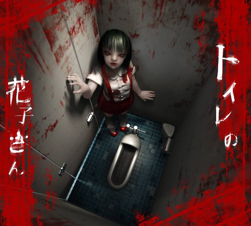 Aka Manto - El papel de la muerte A4e