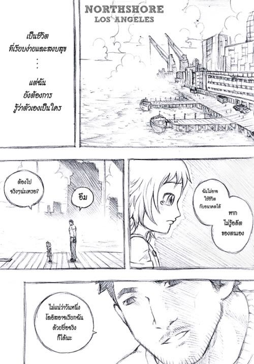 [Character] EXE001 (เพิ่ม Intro) 1WakeUp05thai