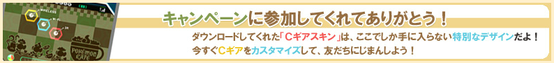 Noticiario de novedades Pokemoncafecgear1