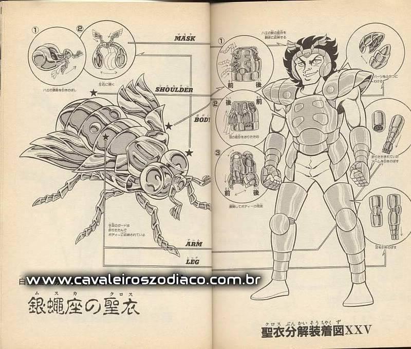 Caballero de Plata-Dio de la mosca Armordio