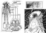 Esquemas de las figuras de Saint Seiya Th_ThalesdePluto