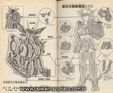 Esquemas de las figuras de Saint Seiya Th_armorargol