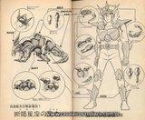 Esquemas de las figuras de Saint Seiya Th_armormisty