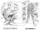 Esquemas de las figuras de Saint Seiya Th_dcl-sc03