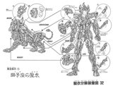 Esquemas de las figuras de Saint Seiya Th_gcl-sc05