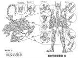 Esquemas de las figuras de Saint Seiya Th_gcl-sc08