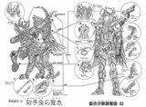 Esquemas de las figuras de Saint Seiya Th_gcl-sc09