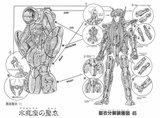 Esquemas de las figuras de Saint Seiya Th_gcl-sc11