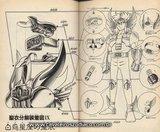Esquemas de las figuras de Saint Seiya Th_hyoga-01