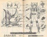 Esquemas de las figuras de Saint Seiya Th_hyoga-02